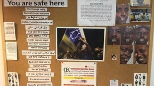 Dans ses locaux, l'organisation «la ligne de secours pour les réfugiés» aide et oriente les demandeurs d'asile. Comme cinq autres ONG, elle dénonce la décision du gouvernement israélien d'expulser les Congolais.