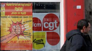 法国劳工总联-铁路工会CGT-Cheminots招贴画2019年3月20日南特车站