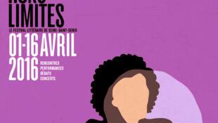 L'affiche de «Hors Limites».