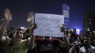 Wasu daga cikin masu zanga-zangar adawa da Shugaban Masar Abdel Fattah al-Sisi.