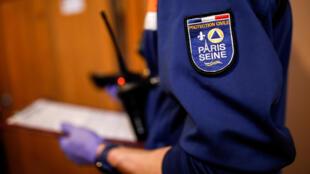 巴黎民事保護部門成員