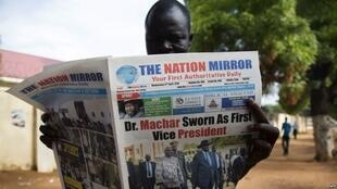 Gazeti la Daily Mirror la Sudan Kusini