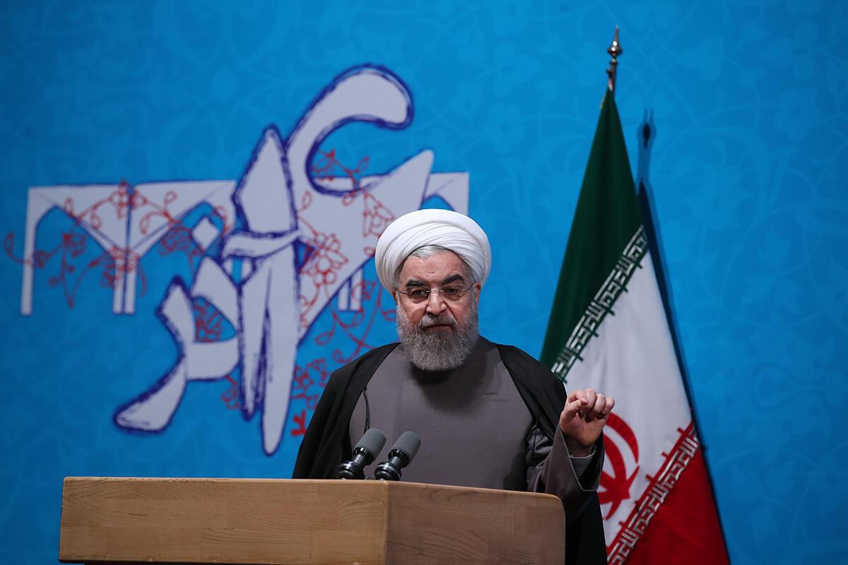 روحانی در مراسم روز دانشجو سال 1395
