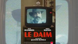 L'affiche du film «Le Daim» du réalisateur, Quentin Dupieux.