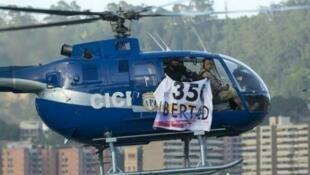 Helikopta iliyoshambulia Mahakama ya Juu jijini Caracas