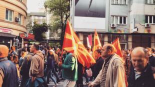 Des manifestants dans les rues de Skopje.