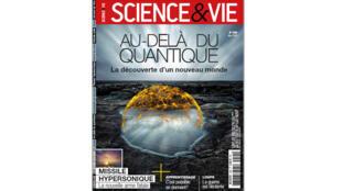 «Science et vie».