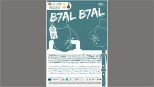 L'affiche de la pièce de théâtre <i>Bhal-Bhal</i>, qui subit une série d'interdiction au Maroc.