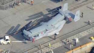 ndege aina ya MV-22 ya Osprey.