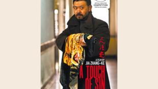 L'affiche du film <i> A touch of sin, </i>de l'auteur et réalisateur chinois Jia Zhang-Ke.