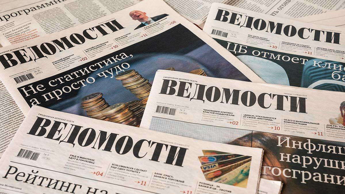Новое онлайн-СМИ, созданное ведущими сотрудниками «Ведомостей», должно начать работу осенью.