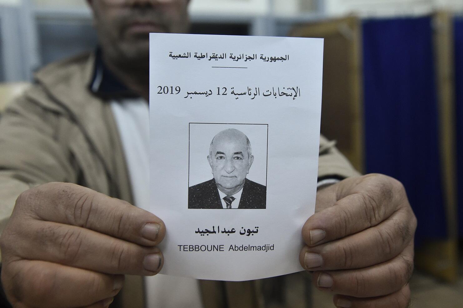 Бюллетень для голосования за Абдельмаджида Теббуна