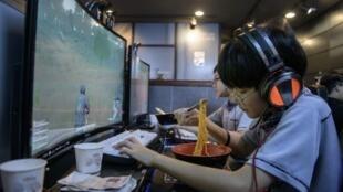 Des joueurs sud-coréens dans un café de Séoul, le 13 juillet 2018 (image d'illustration).