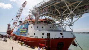 Tàu Malaysia trở hàng cứu trợ cho người Rohyngyas, đậu tại cảng Klang trước chuyến đi, ngày 03/02/2017.
