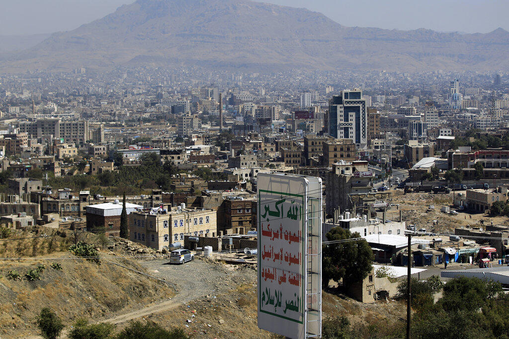 General view of Senaa, Yemen