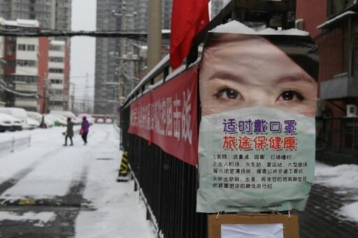 Chinese authorities are tapping their propaganda powers to combat the new coronavirus