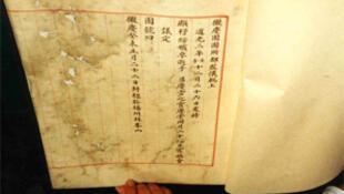 Les archives royales coréennes détenues par la Bibliothèque nationale de France vont finalement revenir en Corée