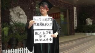 Vũ  Vanh Vanh, một trong số năm nhà đấu tranh nữ bị cảnh sát Trung Quốc bắt giữ.