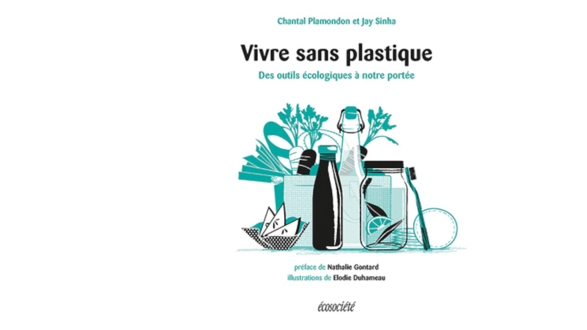 各國關注塑料污染問題