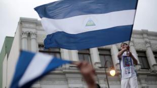 Manifestação no dia 20 de janeiro na Nicarágua
