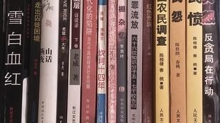 "Hong Kong libraries and bookstores used to be treasure troves of publications that are forbidden in mainland China. With the adoption of the Hong Kong National Security Law Beijing can directly censor publications it deems dangerous to its ""national security."""