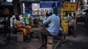 Dans le centre de Mora, au Cameroun. (Photo d'illustration)