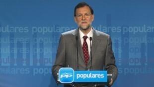 El presidente del gobierno  español anunció el lunes 28 de mayo de 2012 que no pedirá a Europa que intervenga para salvar a  Bankia, cuarto banco del país en bancarrota. Pero Rajoy reconoció las dificultades de España para financiar el rescate.