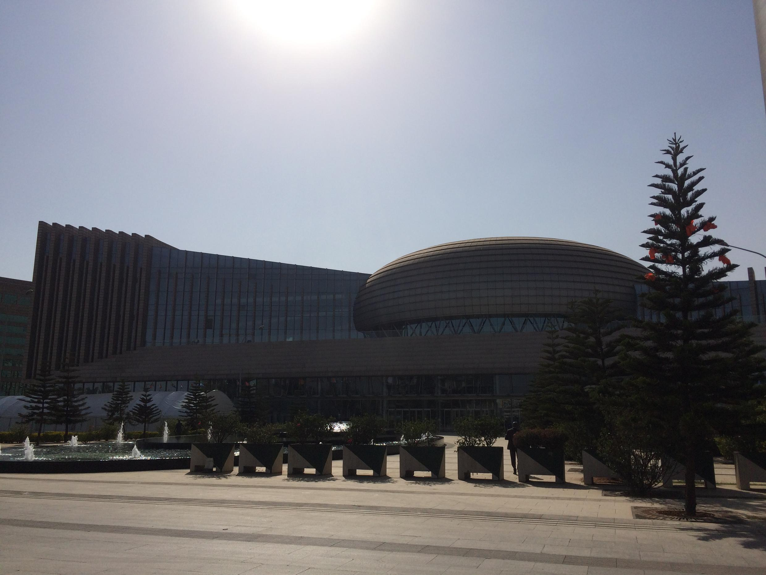 The African Union headquarters