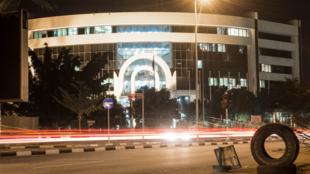 Le siège de la Cédéao au Nigeria.