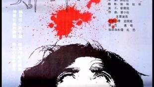 今天周五5月17日戛纳经典单元放映1986田壮壮拍摄《盗马贼》的修复版