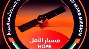 The unmanned probe named Al-Amal -- Arabic for Hope -- took off from a Japanese space centre, marking the next step in the United Arab Emirates' ambitious space programme