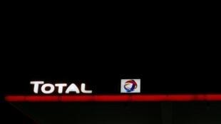 Total admitió que podría tomar hasta seis meses solucionar la fuga de gas en su plataforma Elgin.