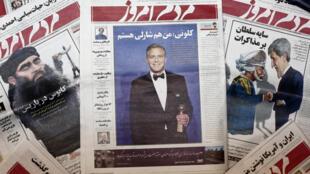 Le quotidien réformateur Mardom-é-Emrouz avait choisit de mettre à sa une George Clooney, avec le titre «Je suis Charlie». Il a été interdit, le 17 janvier.