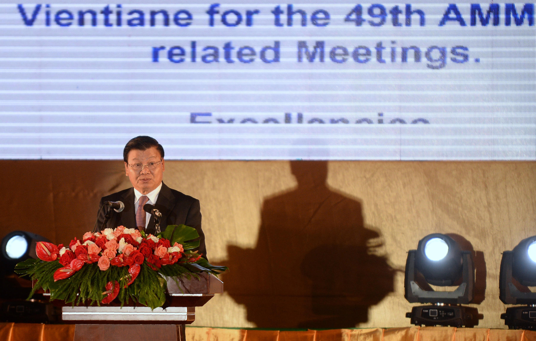 Thủ tướng Lào Thongloun Sisoulith phát biểu trong buổi khai mạc hội nghị ngoại trưởng ASEAN lần thứ 49 tại Vientiane, 24/07/ 2016.