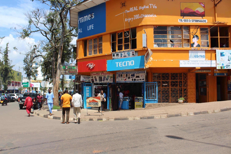 Moja ya mitaa ya katikati mwa mji wa Kigali.