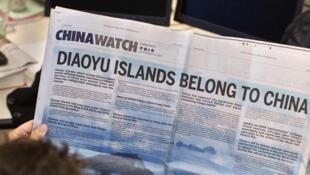 """Báo chí Trung Quốc bảo vệ lập trường của Bắc Kinh : """"Điếu Ngư thuộc về Trung Quốc - REUTERS /Shannon Stapleton"""