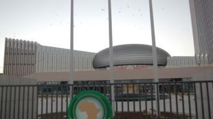 Makao makuu ya Umoja wa Africa AU