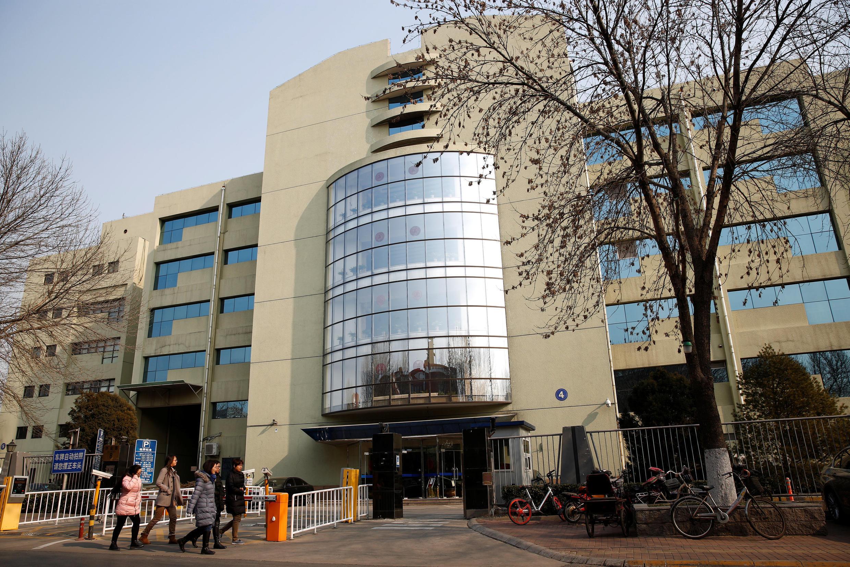 北京明天系某公司办公楼。摄于2017年2月3日。
