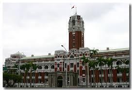 台灣總統府