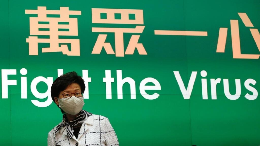 Hong Kong: Carrie Lam annonce le report des législatives en raison du coronavirus
