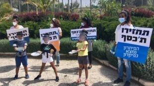 Des demandeurs d'asile érythréens et soudanais manifestent à Tel Aviv, le 2 février 2014, pour demander de l'aide au gouvernement israélien (image d'illustration).