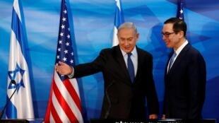 以色列总理内塔尼亚胡与美国财长姆努钦资料图片