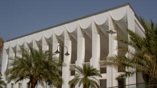 Majlis al-Umma, or, Parliament, in Kuwait City