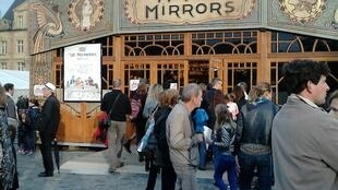 Magic Mirror, a hall installed in the Place Ducale