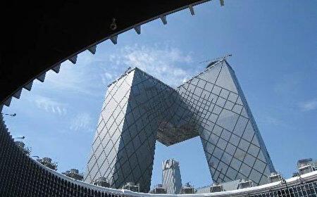 中國央視大樓