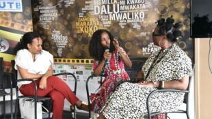 Lula Ali Ismaël, ambassador for Djibouti cinema Pavillon Afriques 2019