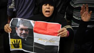 Hoton tsohon Shugaban Masar Mohamed Morsi