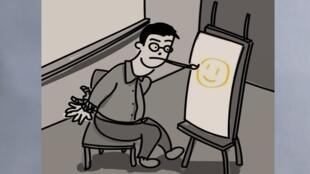 thumbnail_1.5 视艺教师若中作乐,以漫画自嘲被指专业失德的现况