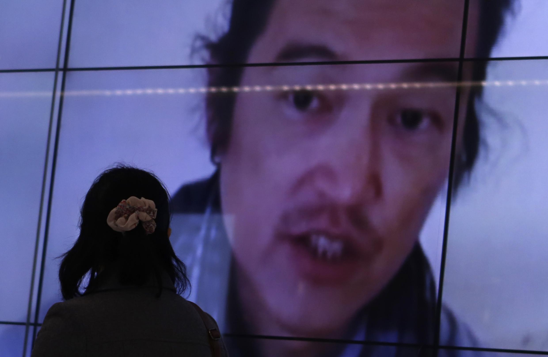 Nas ruas de Tóquio pode-se ver o rosto do japonês Kenji Goto, executado pelo Grupo EI.  1°de fevereiro de 2015.
