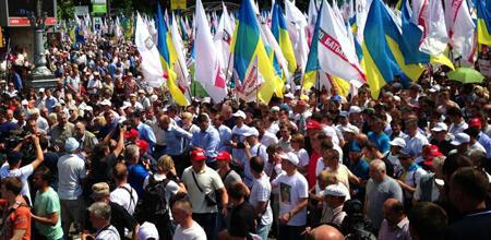 Митинг власти и оппозиции. Украина. 18 мая 2013 год